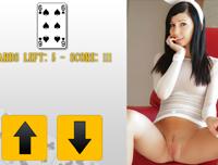 Угадай следующую карту с Кэти Минкс играть